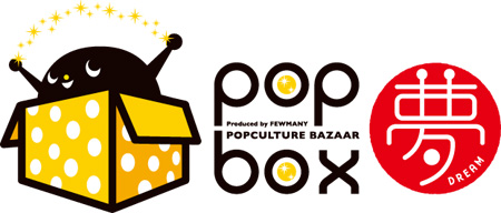 POPBOX-DREAM-LOGO.jpg